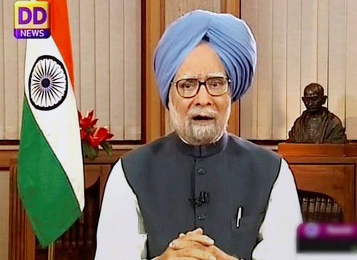 Congress defends Manmohan Singh, says allocation above board