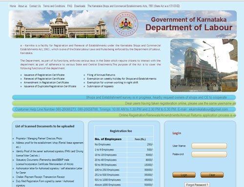E-karmika facility now across State