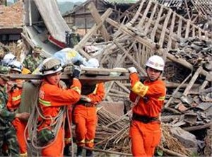 Red Cross, Nepal firm launch emergency texting service