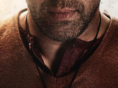 Shah Rukh unveils first look of Salman's 'Bajrangi Bhaijaan'