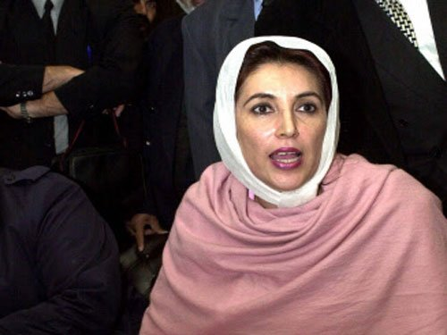 Benazir Bhutto case: Ex-ISI official refuses to testify