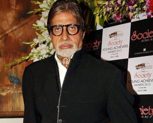 Indian film industry has its own standing: Big B