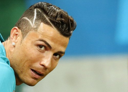 Brightest early galaxy nicknamed after Ronaldo
