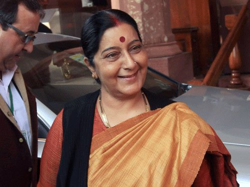 Swaraj arrives in Nepal to attend donors' conference
