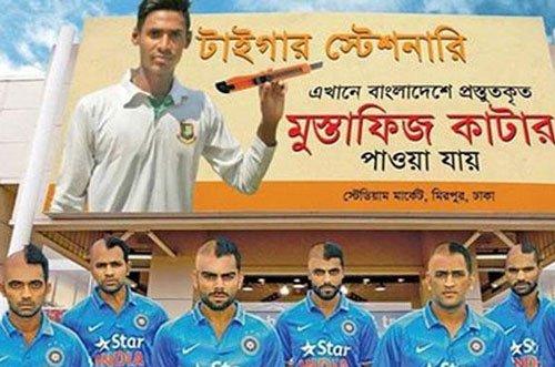 Bangladeshi newspaper mocks Indian team