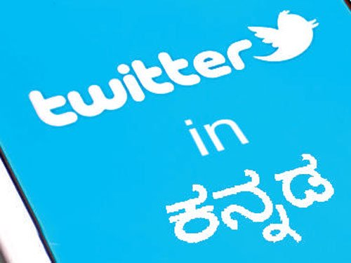 Now, tweet in Kannada and  3 more Indian languages