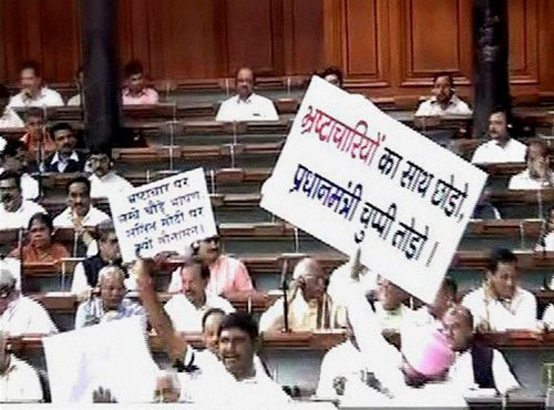 Cong MPs' suspension unites oppn, 9 parties to boycott House