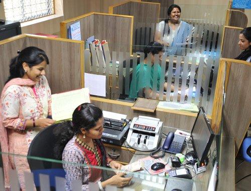 'Transfers truncate women's bank career'