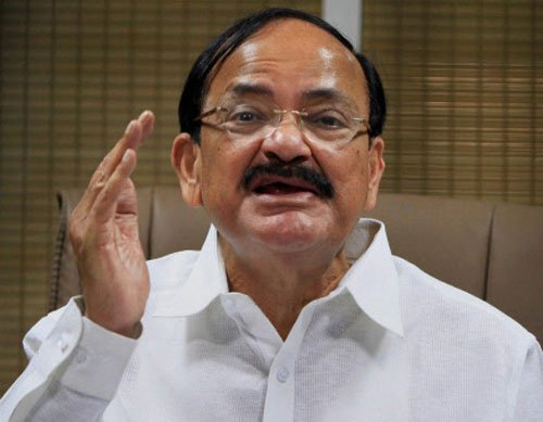 Naidu to Cong: Approach Speaker over suspension