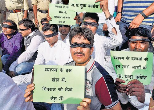 Vyapam scam : CBI registers five new cases; Total FIRs cross 50 mark