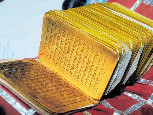 400-year-old Qur'an seized from peddlers