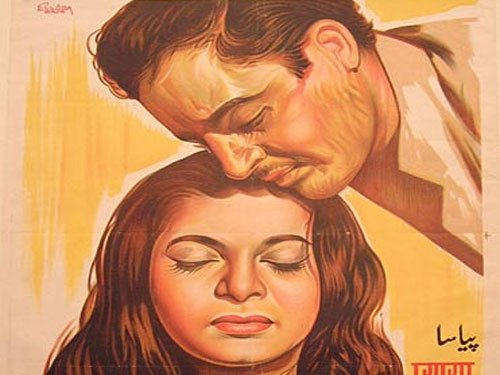 'Pyaasa' restored for upcoming Venice Film Fest