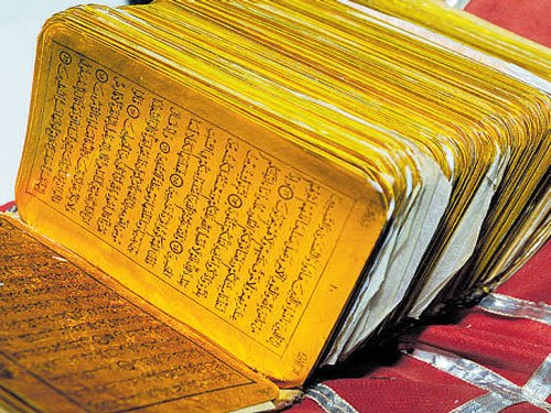Seized antique Qur'an not from Kashmir museum: Police