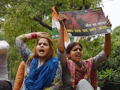 SC dismisses CBI worries, tells it  to take over all Vyapam cases