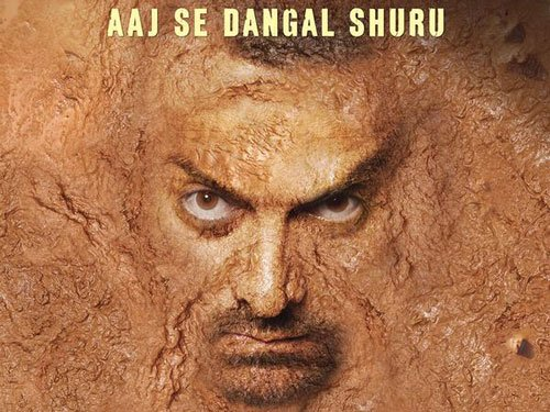 Aamir shares first look of 'Dangal', leaves fans curious