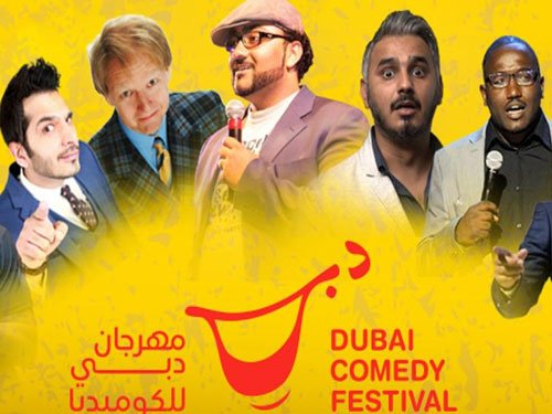 Hannibal Buress, Jerrod Carmichael, Nitin Mirani in Dubai Comedy Festival
