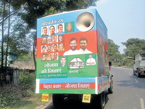Whoever wins, it has to be Paswan's kin