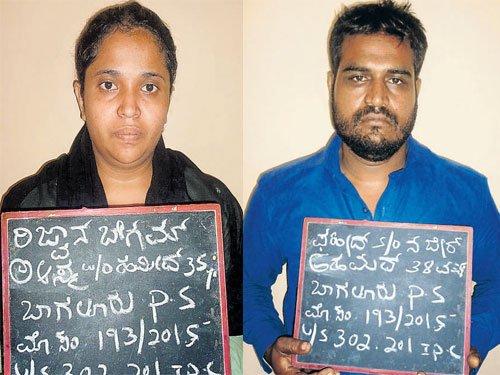 Woman, lover arrested for killing her husband
