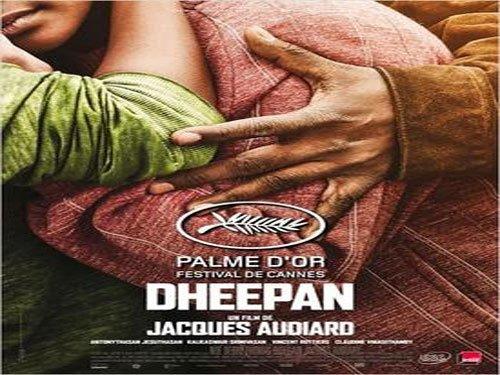 Will be sad if 'Dheepan' does not release in India:Kalieaswari