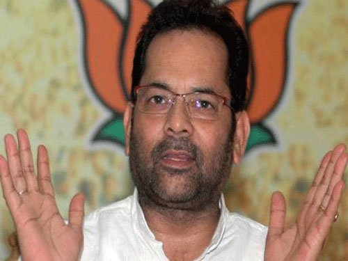 Misguided people distorting Islam's message of peace: Mukhtar Abbas Naqvi