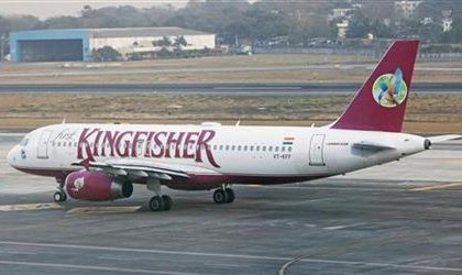 Lenders to sell Kingfisher Airlines assets in e-auction