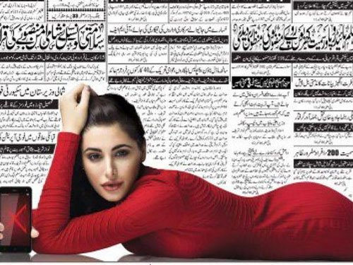 Pakistani ad featuring Nargis Fakhri sparks outrage online