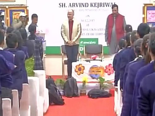 School kids take pledge in CM's presence on odd-even scheme