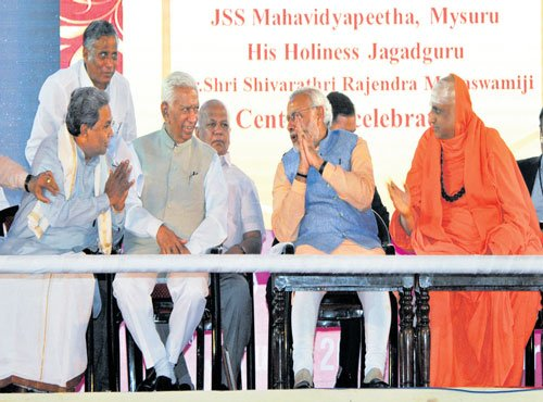 Knowledge, info ammunition of  new age, says PM
