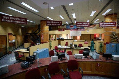 Bankmen's January 8 strike to hit banking operations