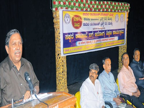 Invention of medicine to cure greed, need of the hour: Hegde