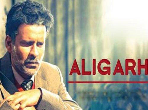 'Aligarh' director says censor board behaving like 'homophobic society'