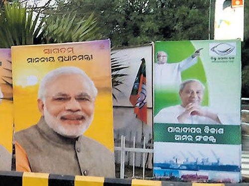Odisha Excise minister seeks CBI probe into oil refinery's expenses