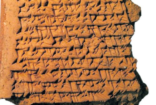 Ancient Babylonians first to use geometry