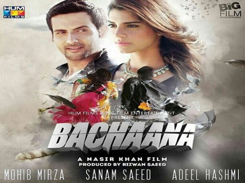 Pakistani film 'Bachaana' to release in India
