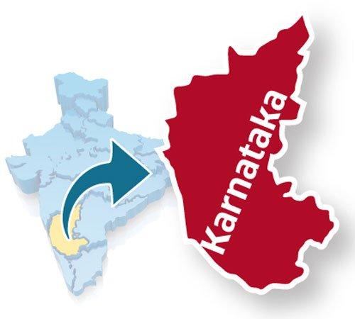 Karnataka gets higher allocation