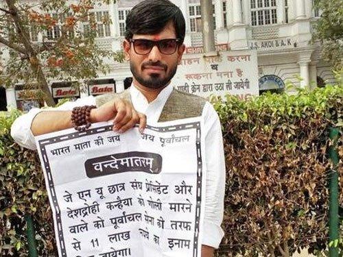 Posters against Kanhaiya: Adarsh Sharma arrested