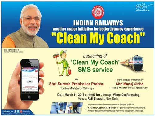 Send SMS to 58888, if your train coach needs cleaning