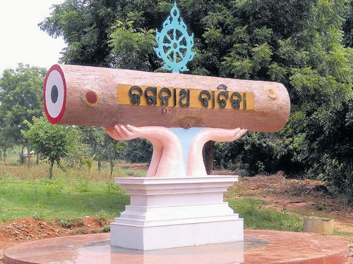 Garden gives peek into plants used for Lord Jagannath