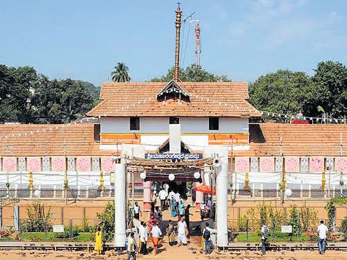 Local leaders politicised temple invite, saysDakshina Kannada DC