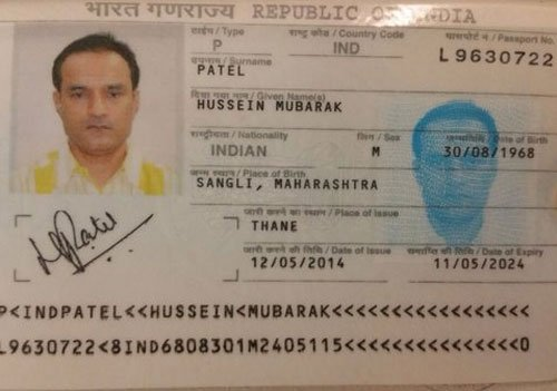 Jadhav could have been lured to Balochistan