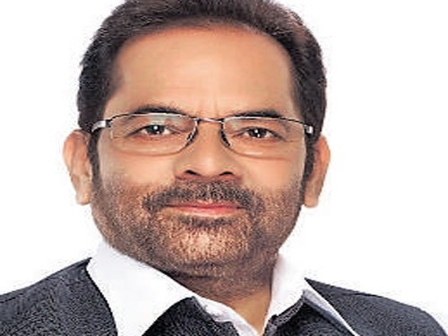Naqvi says nobody should give certificate on nationalism