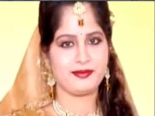 BSP MP arrested along with wife, son in dowry death case
