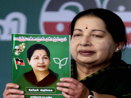 Jaya promises free power up to 100 units, mobiles