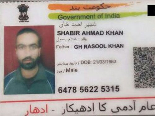 JeM terrorist from PoK caught, Aadhaar card recovered from him