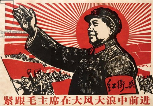 Maoists still a force 50 years after the Cultural Revolution