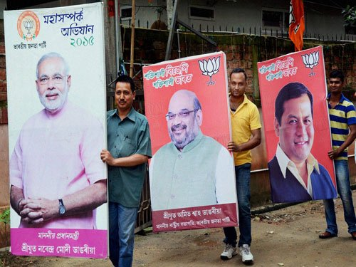 NDA headed for landslide victory in Assam