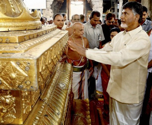 Income of temples in AP has increased owing to growing sins: Naidu