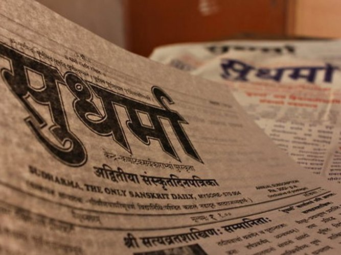 India's only Sanskrit daily fights for survival