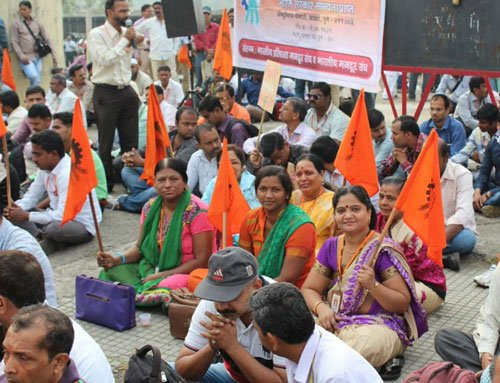 Mazdoor Sangh to protest against labour reforms