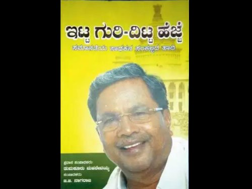 Controversy erupts over direction to buy book on K'taka CM